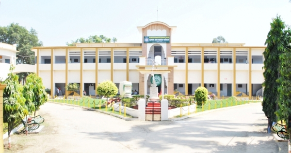 Kulbhaskar Ashram Degree College