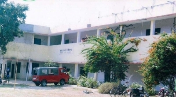 Balram Group Of Institution